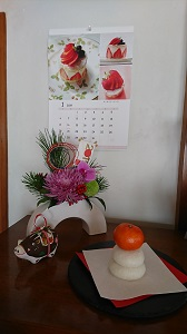 我が家のお正月