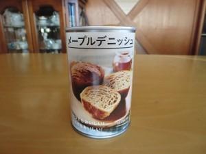 防災用パン