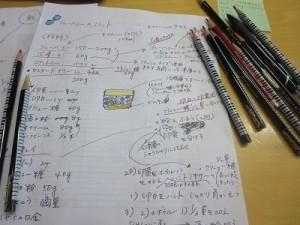 自粛応援レシピ①