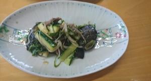 Oct.23 Salad ①